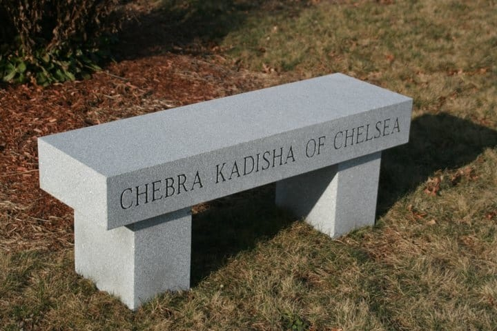 Chevra-Kadisha-Bench