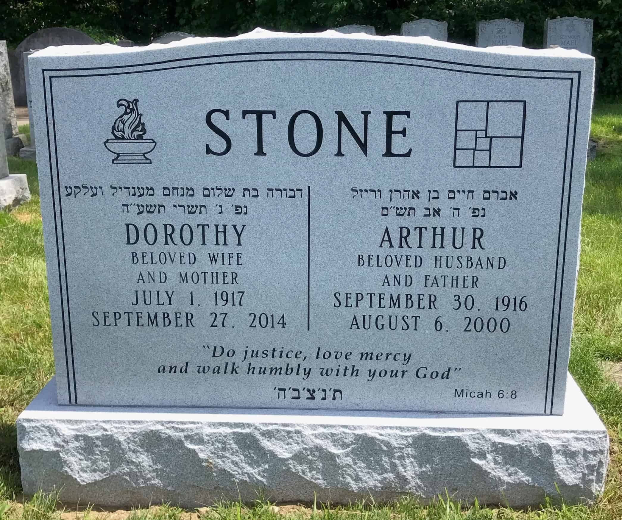 Dorothy-and-arthur-stone-set