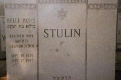 Stulin-double