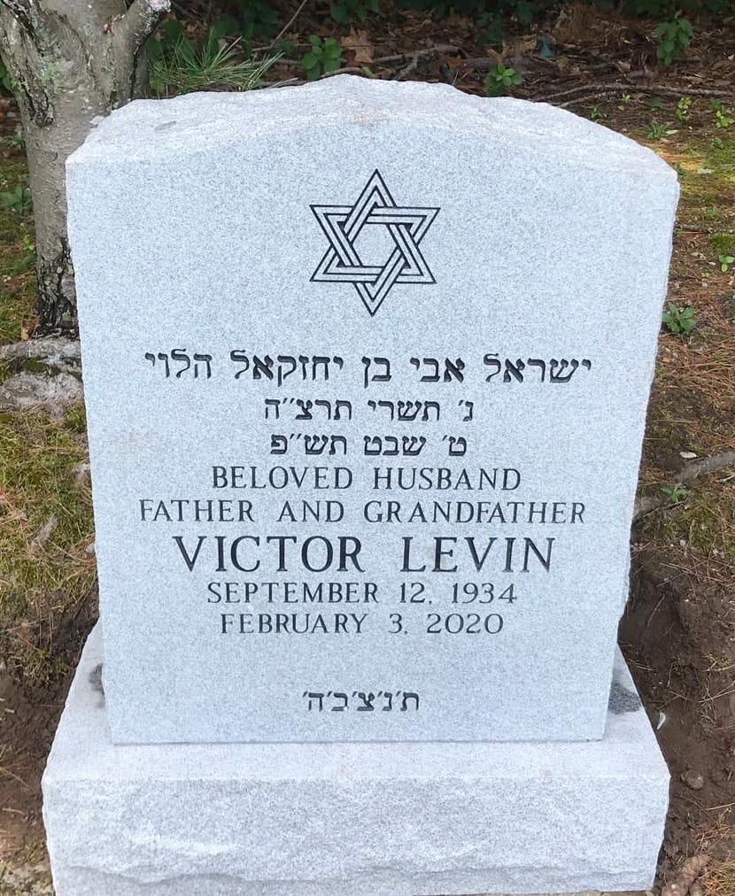 Victor-Levin-Memorial