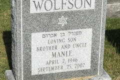 Gray-Granite-Polished-front-Family-name-at-top-Wolfson
