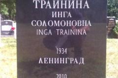 IMAG1026