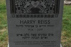 Reiss-Memorial