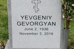Gevoryan-set