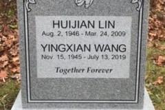 Huijian-Lin-Set