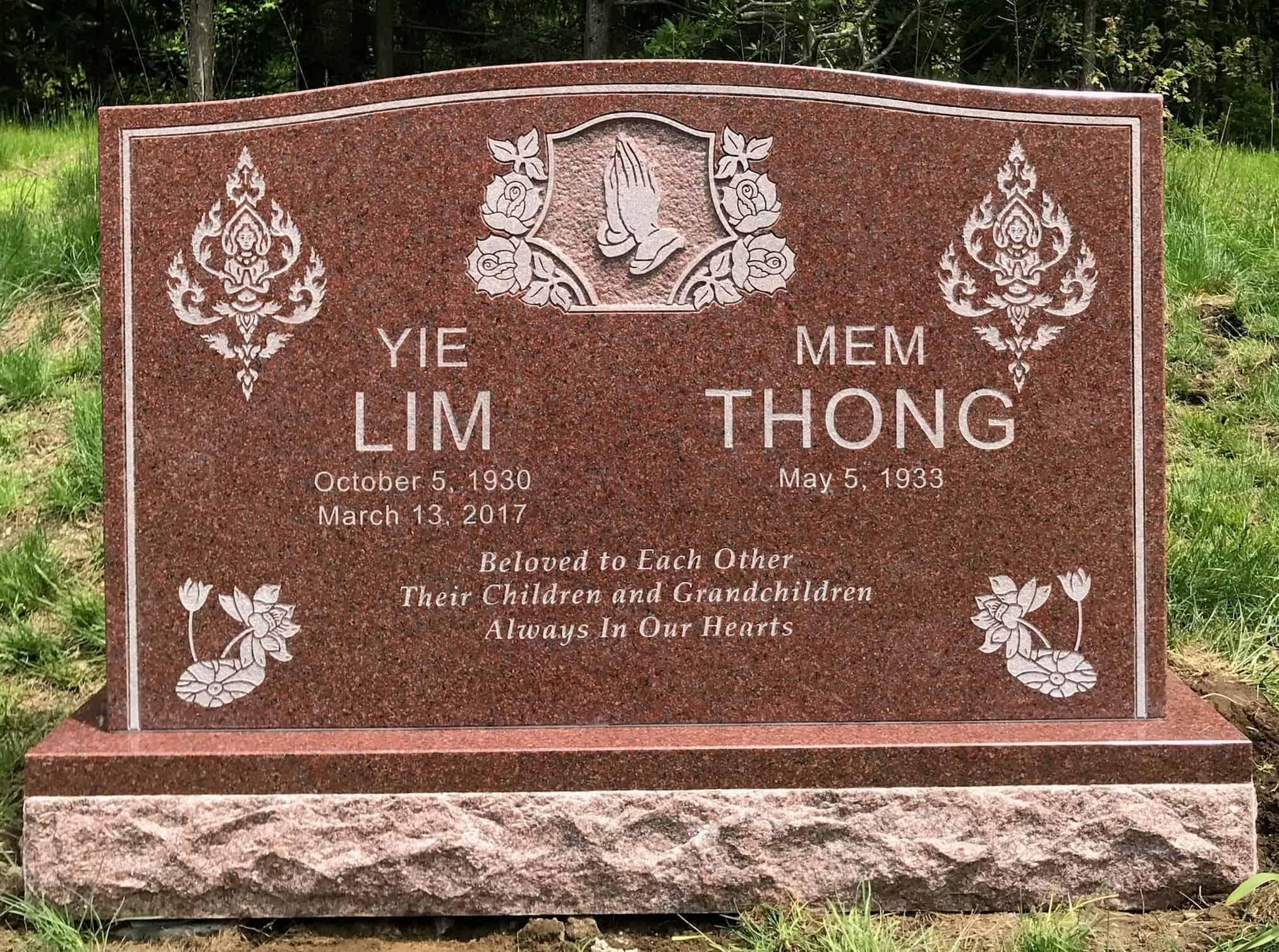 yie-lim-set